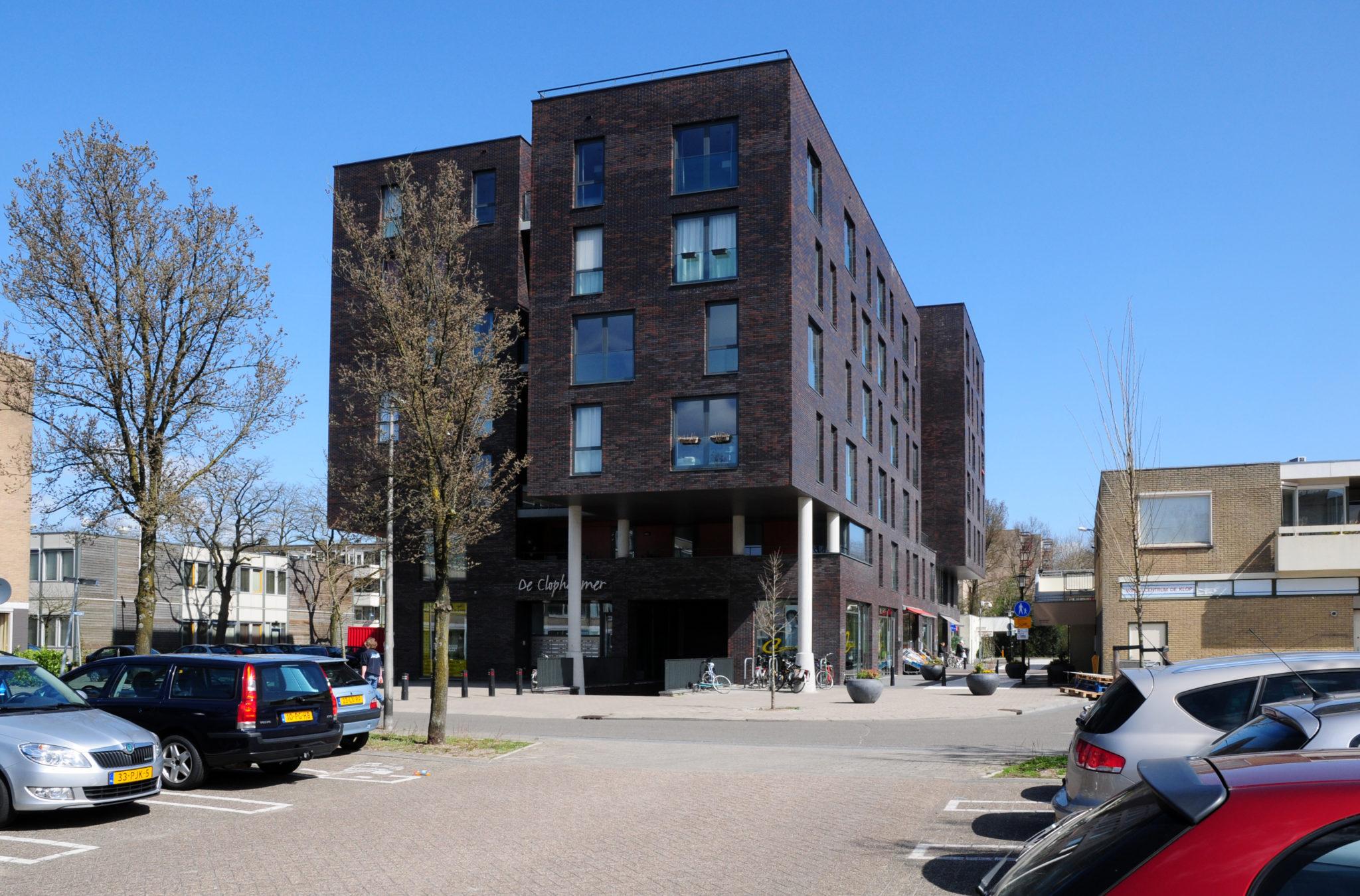 Beeld Het Utrechts Archief